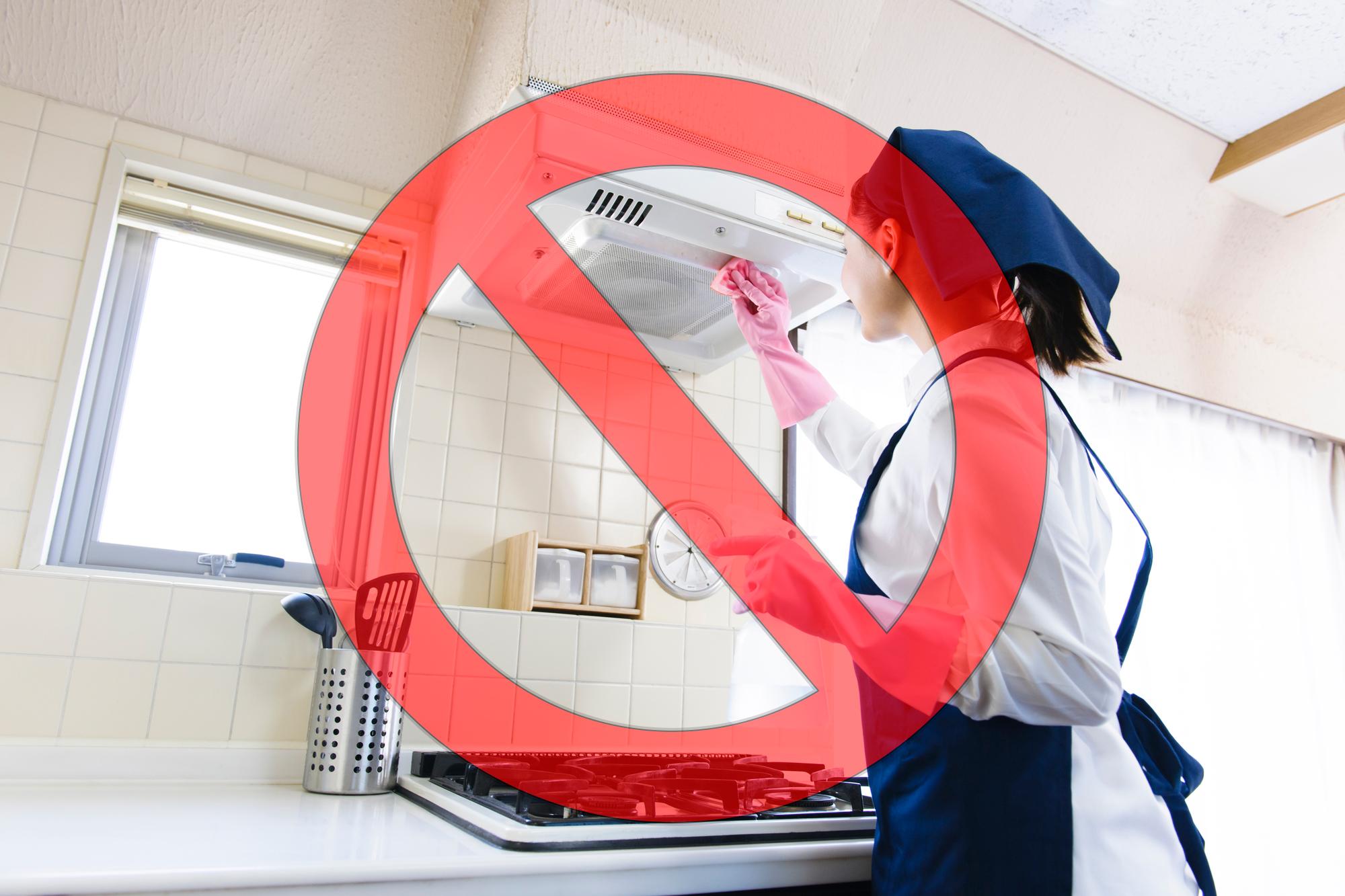 換気扇の掃除は禁止