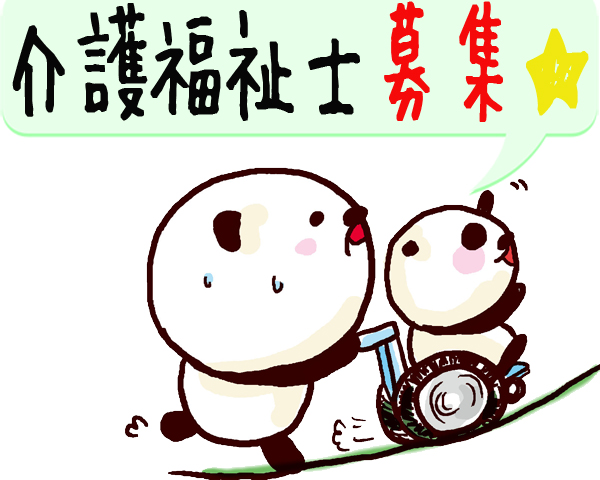 【香川県高松市】介護老人保健施設での介護福祉士 高時給◎働き方相談OK◎給与前払い制度あり イメージ