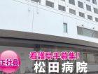 倉敷駅付近♪*