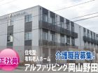 平成27年5月オープン